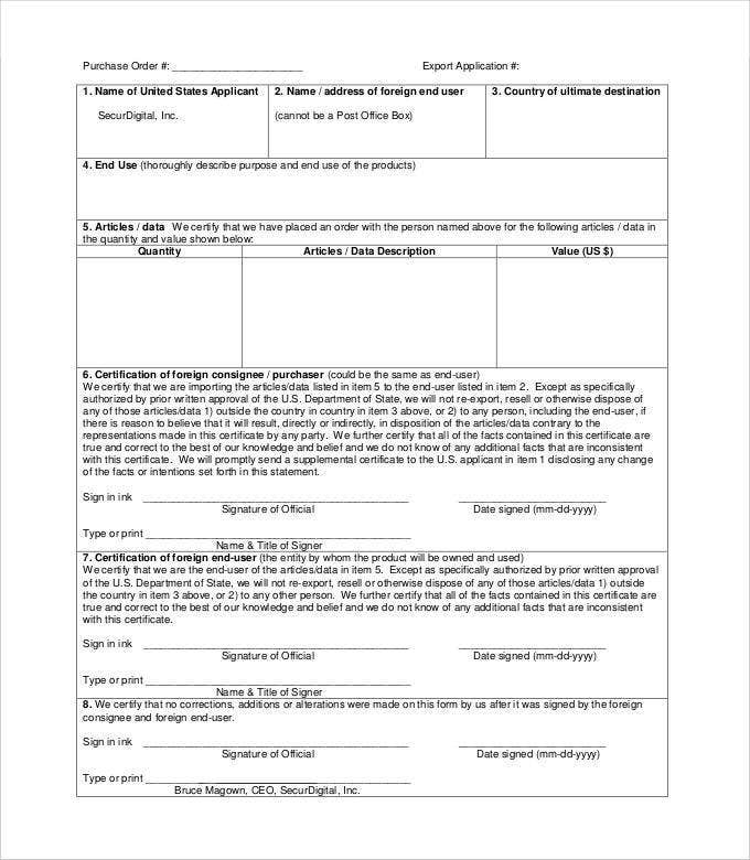 purchase order export application1