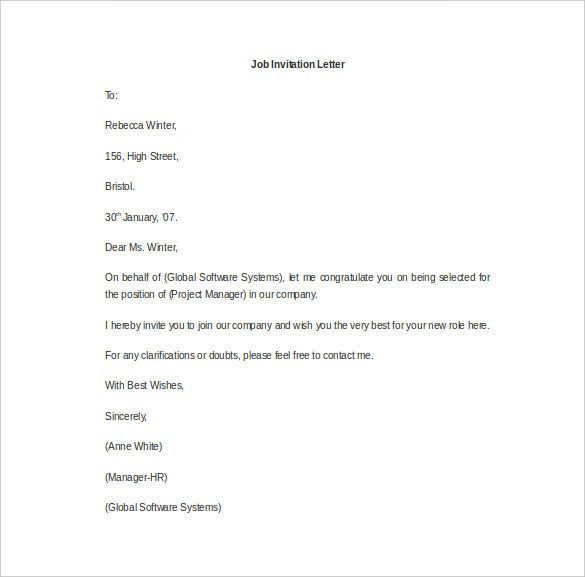 hr invitation letter template