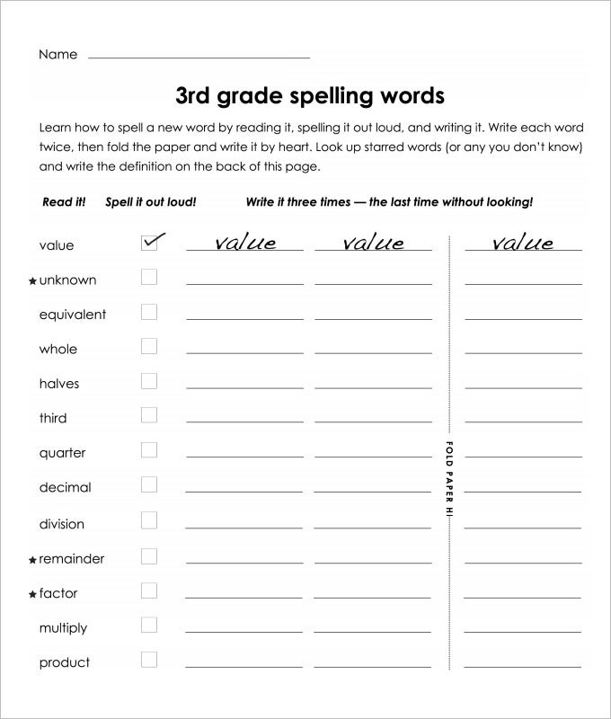 Free language arts worksheets 3rd grade