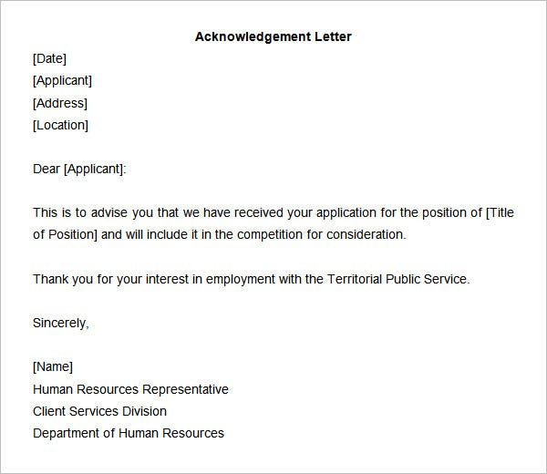 receipt of employment application letter
