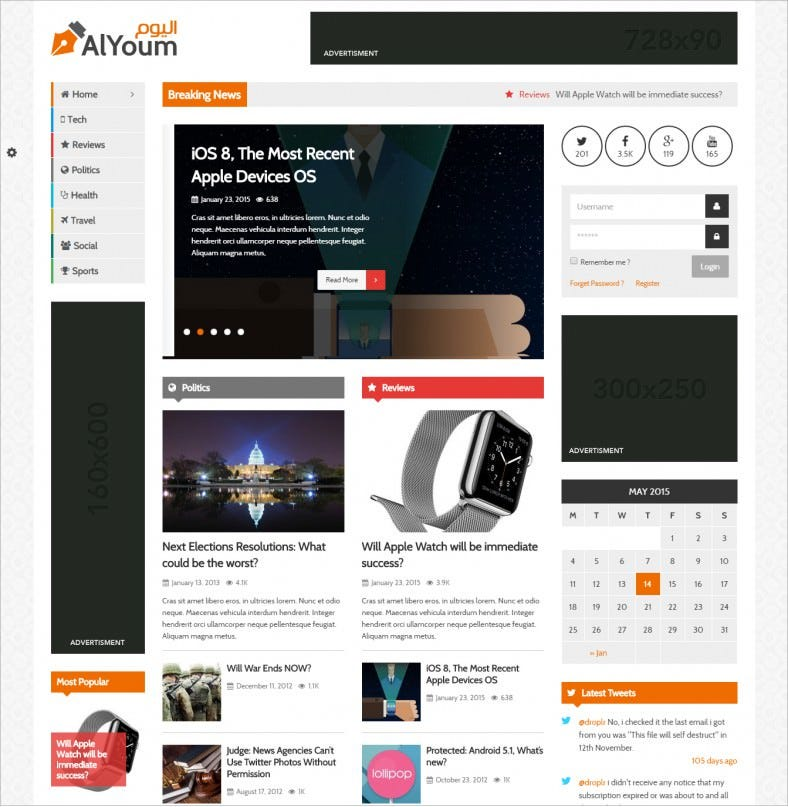 alyoum arabic wordpress template 58 788x807