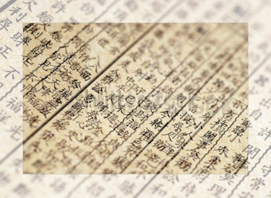 ancient chinese alphabet letters and words