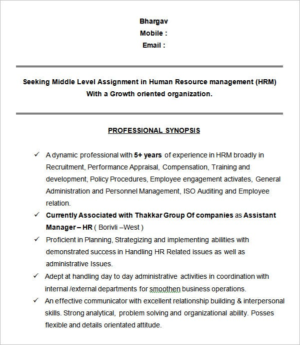 assistant manager hr sample resume - Sample Hr Resume
