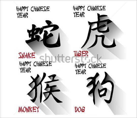 chinese alphabet letters for new year