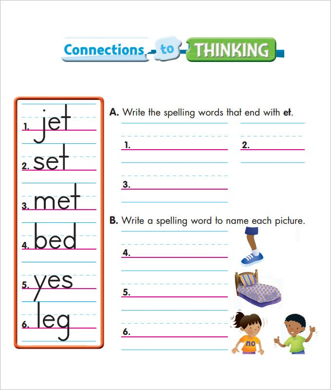 connections spelling practice worksheet template