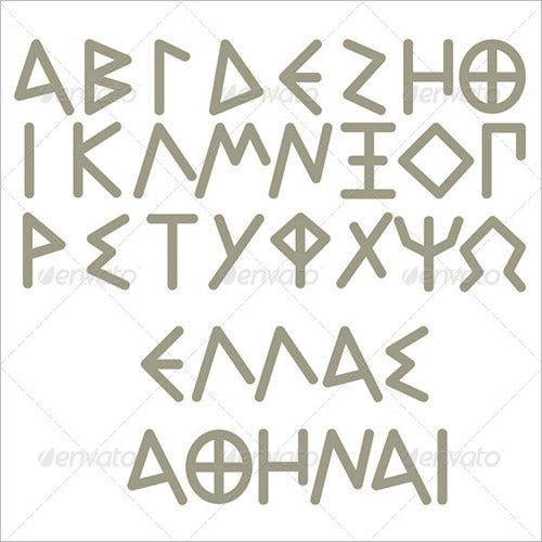design greek alphabet letters