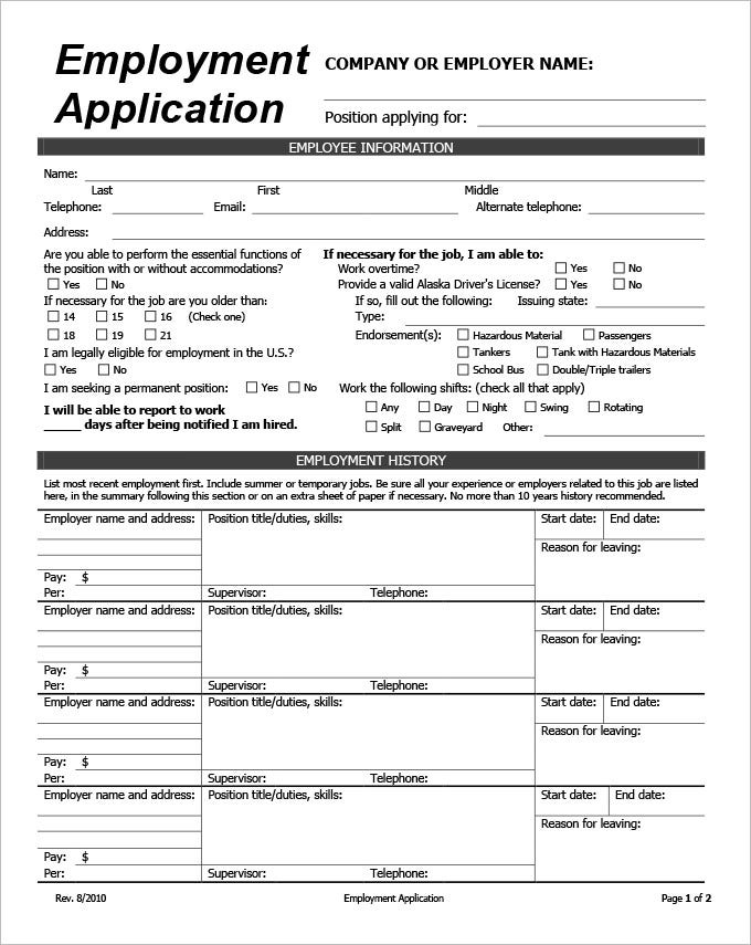 Employment Application Form PDF Download