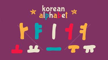 feature image korean alphabet letters