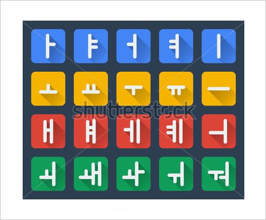 flat style korean alphabet letter set