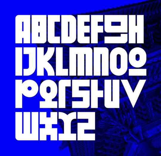 free korean alphabets typeface letters