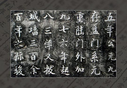 19 free chinese alphabet letters & designs free & premium templates