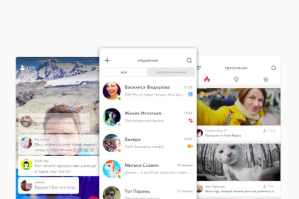 icq redesign ios app concept