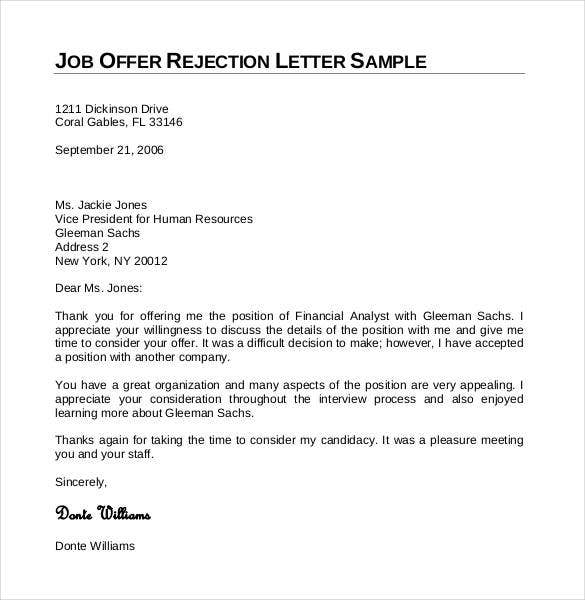 job offer rejection letter template