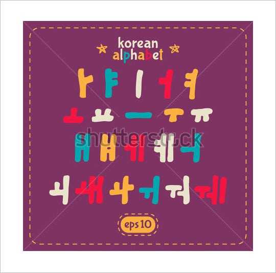 25 Korean Alphabet Letters Designs Free Premium Templates