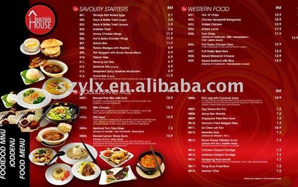 new style food menu card printing