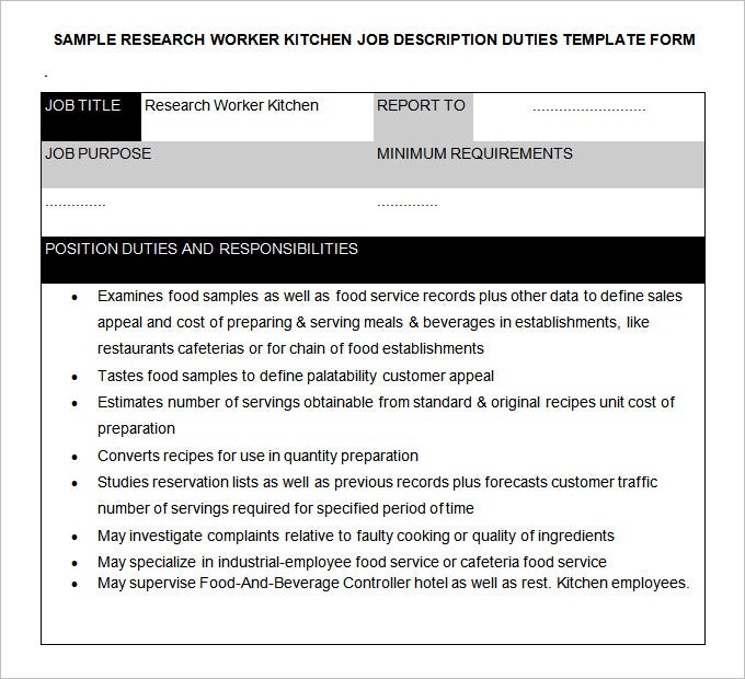 48+ HR Job Description Templates