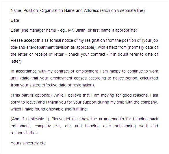 26 Notice Period Letter Templates Free Sample Example Format – Leave Application Format for Employee