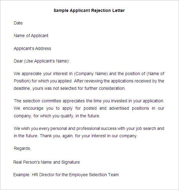 sample rejection letter to applicant uk