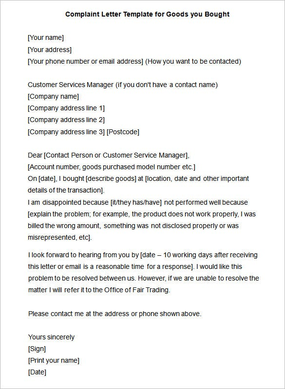 Complaints Letter Sample  CityEsporaCo