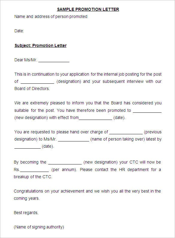 job promotion letter - Job Promotion Letter Of Intent