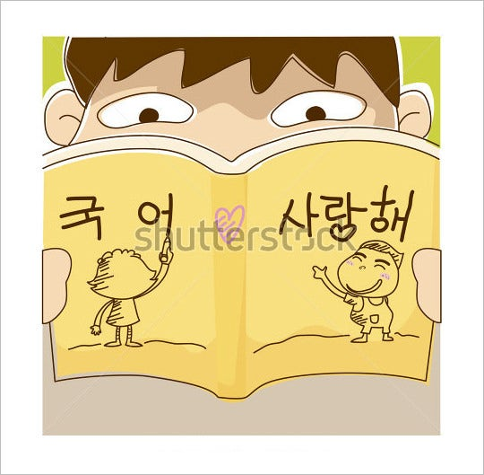 studying korean alphabet letter dictionary