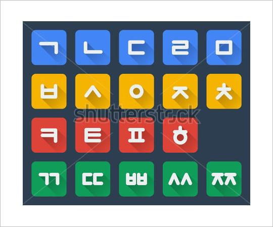 vector korean alphabet letter style