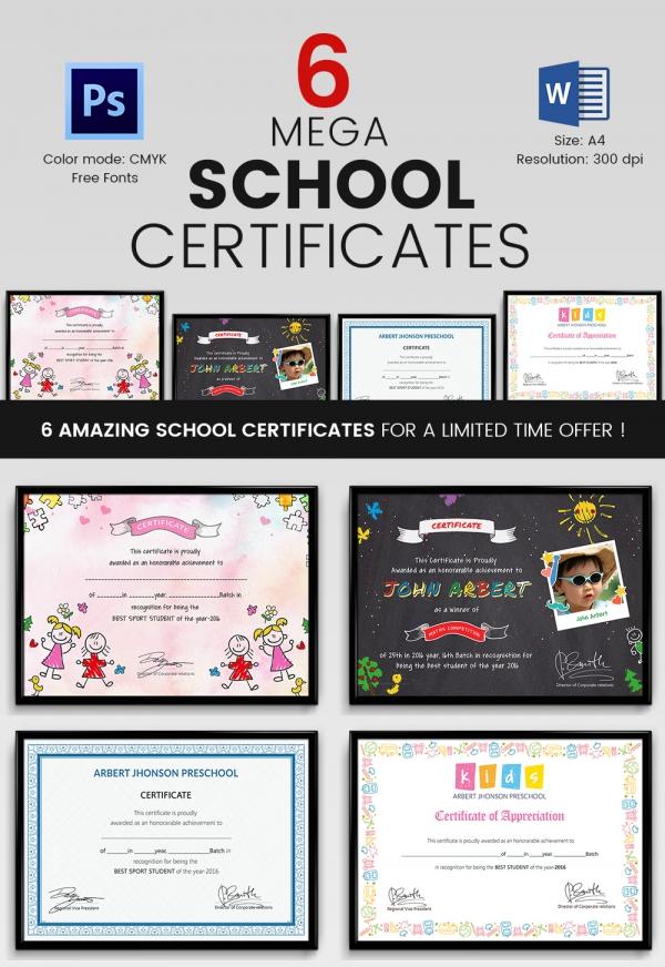 SchoolCertificate_Bundle