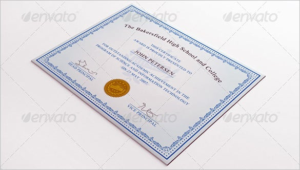achievement certificate psd template 5