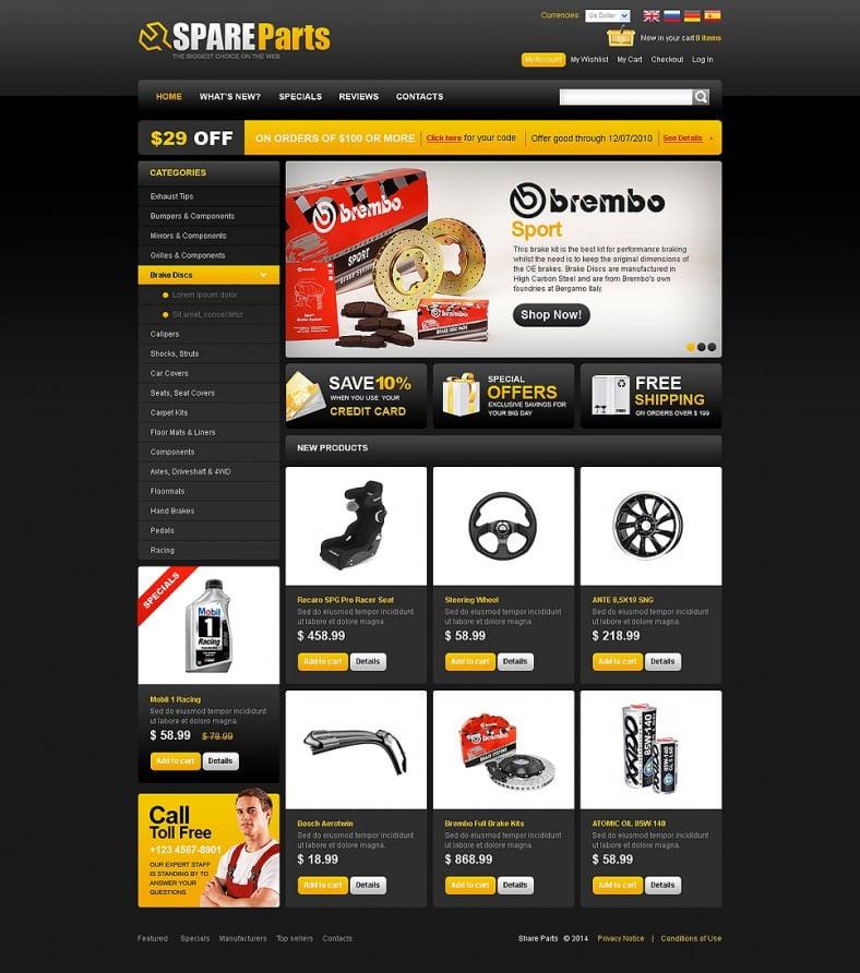 auto spare parts template 139 788x892
