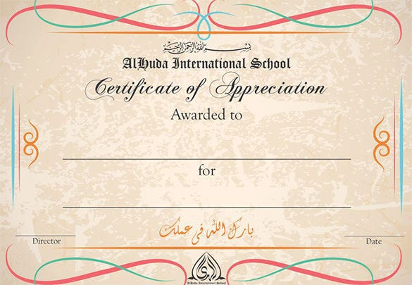 29 certificate of appreciation templates word pdf psd for Certificate of appreciation template free