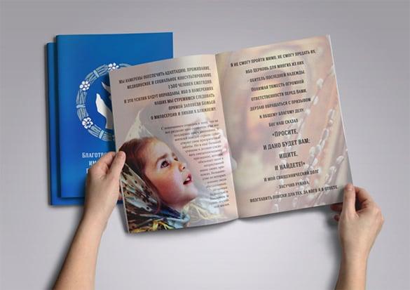 15 popular church brochure templates designs free premium brochure for otrodox church of moldova thecheapjerseys Gallery