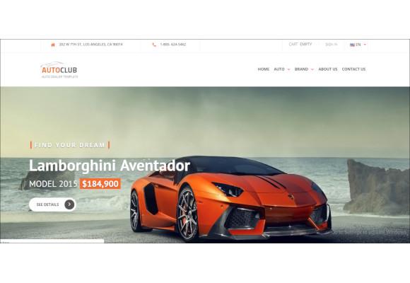 car dealer responsive prestashop theme