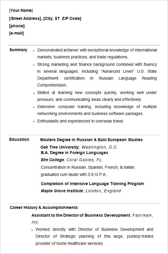 resume sample for college