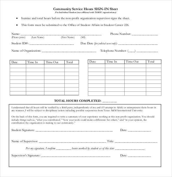 community-service-hours-sign-in-sheet