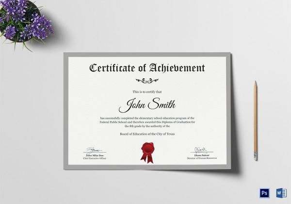 elementary-school-certificate-template