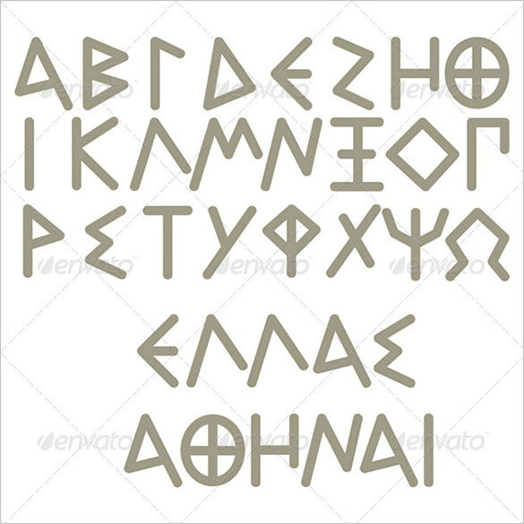 greek printable alphabet template