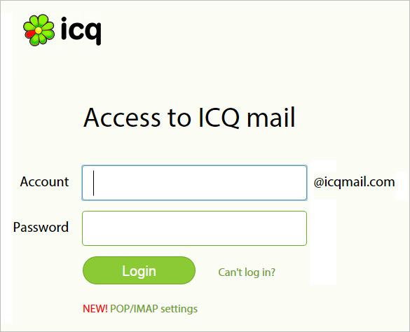 icq mail