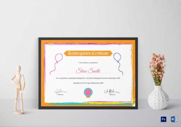 kindergarten preschool certificate template1
