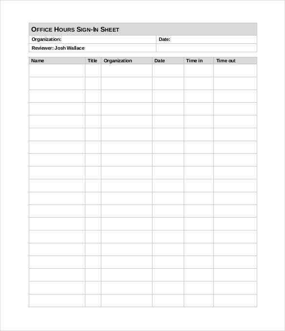 office hours sign in sheet
