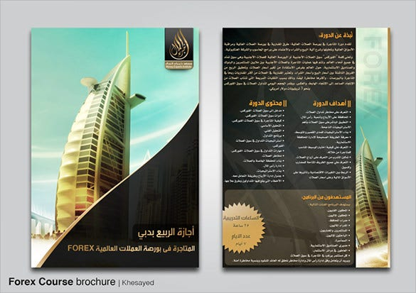 premium course brochure template
