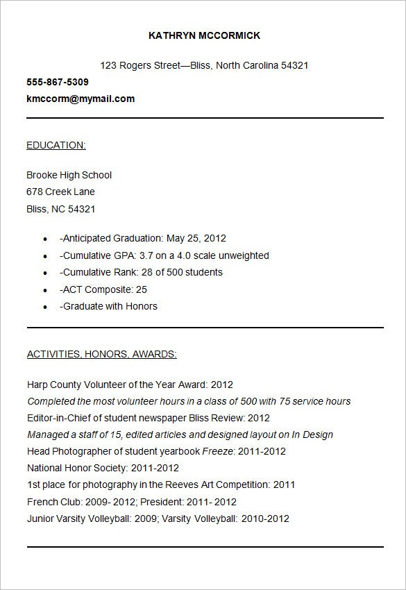Sample College Admission Resume Template