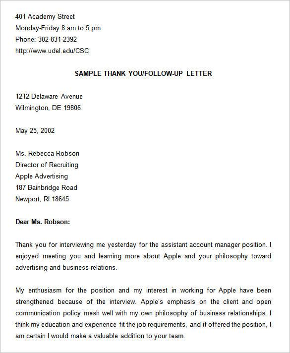Resume Follow Up Letters Samples Contoh Kerja Terbaik