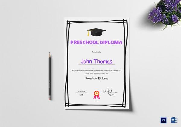 school kids diploma certificate template1