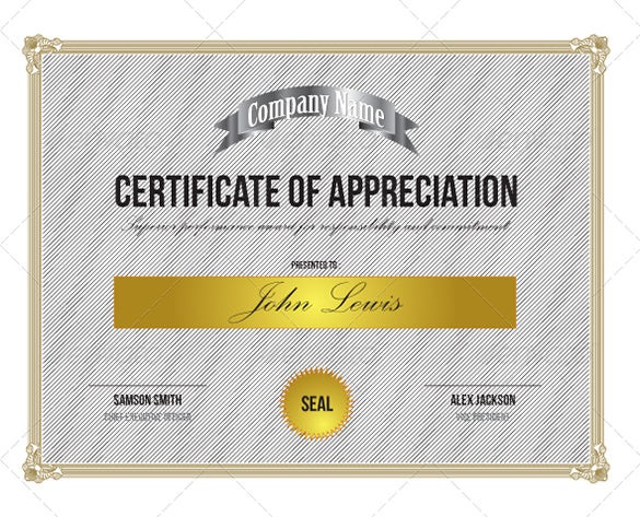 simple certificate of appreciation 4