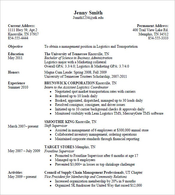 university business administration resume template
