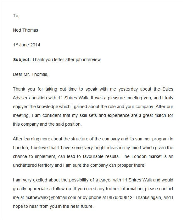 9 thank you email template after interview free samples examples while applying for a sales position following up is a must a neatly worded email will remind hr about you and how impressed they were with you during the expocarfo Choice Image
