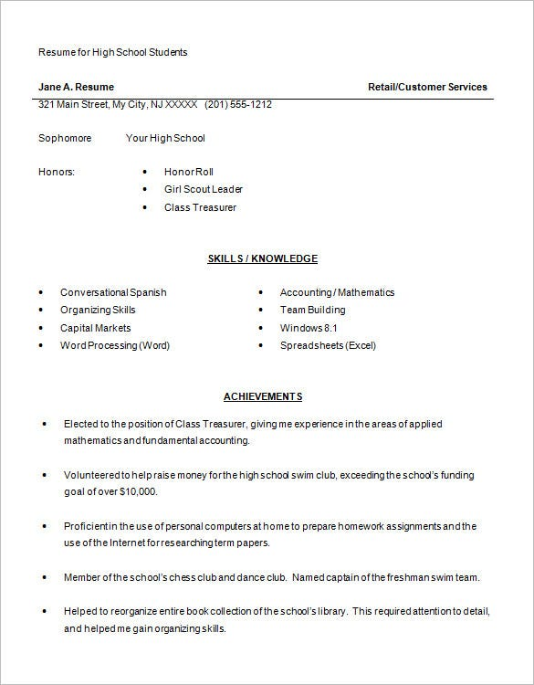 high school resume examples - Sample High School Resume Template