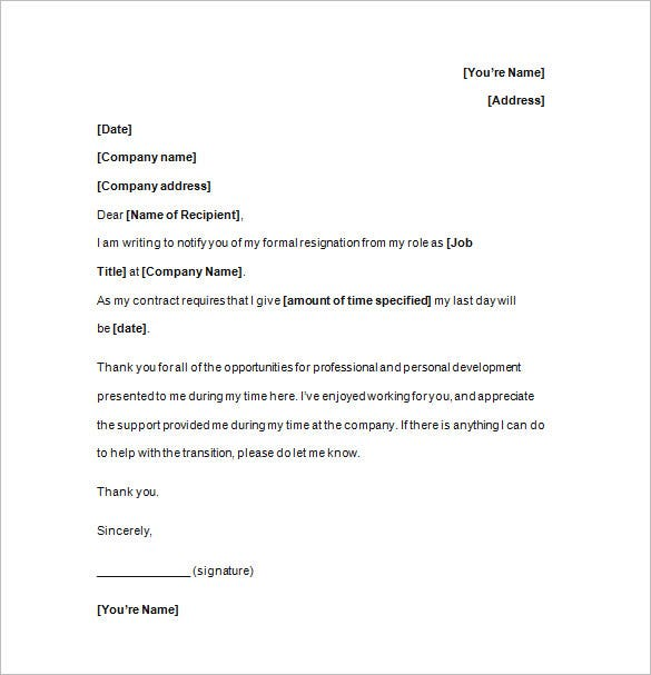 notice of resignation 11 free samples examples format download
