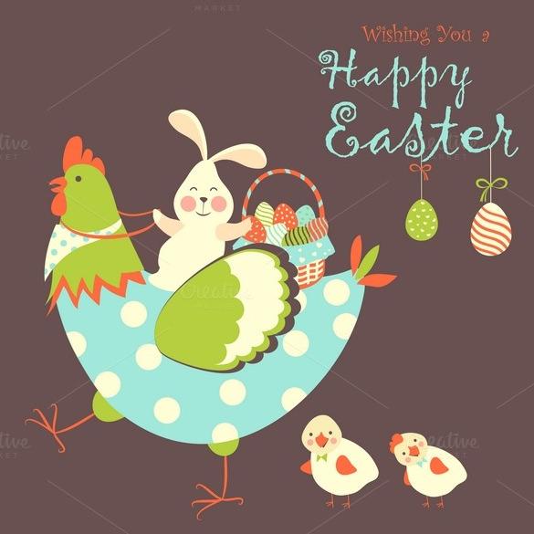 easter bunny chicken invitation