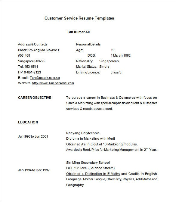 Customer Service Resume Template 8 Free Samples Examples – Customer Service Resume
